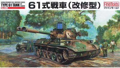 Type 61 MBT Mitsubishi - FINE MOLDS FM46 1/35