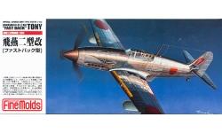 Ki-61-II-KAI - FINE MOLDS FP19 1/72