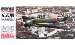 Ki-100-Ib (Otsu) Kawasaki - FINE MOLDS FP22 1/72
