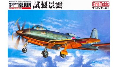 R2Y1 Yokosuka, Keiun - FINE MOLDS FP23 1/72