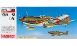 Ki-61-Ic (Hei) Kawasaki - FINE MOLDS FP25 1/72