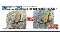 Ремни пристяжные самолетов ВВС Императорского флота Японии - FINE MOLDS NA2 Nano Aviation 1/72