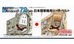 Ремни пристяжные самолетов ВВС Императорской армии Японии - FINE MOLDS NA3 Nano Aviation 1/72