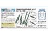 Ремни пристяжные. Современная авиация. Часть 1 (F-14, F/A-18) - FINE MOLDS NA7 Nano Aviation 1/72