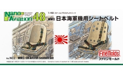 Ремни пристяжные самолетов ВВС Императорского флота Японии - FINE MOLDS NC2 Nano Aviation 1/48