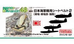 Ремни пристяжные самолетов ВВС ВМФ Императорской Японии 2 - FINE MOLDS NC5 Nano Aviation 1/48