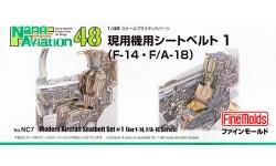 Ремни пристяжные. Современная авиация. Часть 1 (F-14, F/A-18) - FINE MOLDS NC7 Nano Aviation 1/48