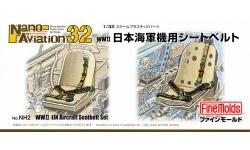 Ремни пристяжные самолетов ВВС Императорского флота Японии - FINE MOLDS NH2 Nano Aviation 1/32