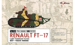 Renault FT (FT-17) - FLYHAWK MODEL FH3000 1/72