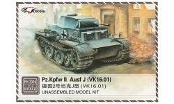Panzerkampfwagen II, Sd.Kfz. 121, Ausf. J, MAN, Daimler-Benz - FLYHAWK MODEL FH3005 1/72