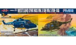 Lynx AH.1/HAS.1/UH-14A Westland- FUJIMI 144122 1/144