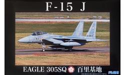 F-15J McDonnell Douglas, Eagle - FUJIMI 311128 No. 3 1/48