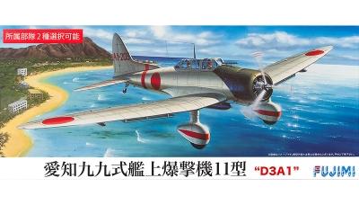 D3A1 Model 11 Aichi - FUJIMI 722757 C-20 1/72