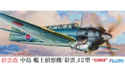 C6N2 Model 12 Nakajima, Saiun KAI - FUJIMI 722801 C-18 1/72