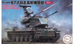Type 87 Self-Propelled Anti-Aircraft Gun, Mitsubishi/JSW - FUJIMI 722948 72M-9 1/72
