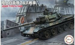 Type 74 MBT Mitsubishi - FUJIMI 762326 S.W.A. 2 1/76