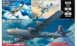 B-29 Boeing & J2M3 Mitsubishi & Ki-44 Nakajima - FUJIMI 14410 1/144