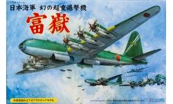 G10N1 Nakajima, Fugaku - FUJIMI 144252 1/144