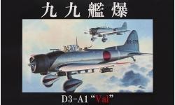 D3A1 Model 11 Aichi - FUJIMI 311111 1/48