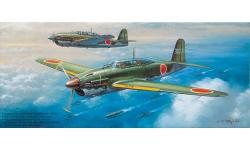 D4Y2 Model 12 Yokosuka - FUJIMI 72011 C-4 1/72