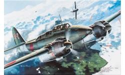 J1N1-R Nakajima, Gekko - FUJIMI 72022 H-8 1/72