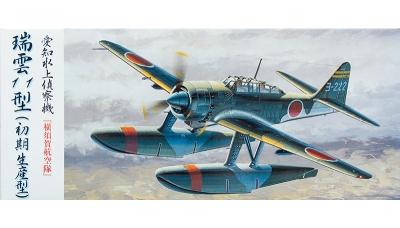 E16A1 Model 11 Aichi - FUJIMI 72065 C-30 1/72
