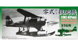 F1M2-K Type 11 Mitsubishi - FUJIMI 72121 C-32 1/72