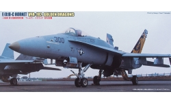F/A-18C McDonnell Douglas, Hornet - FUJIMI 72157 F-46 1/72