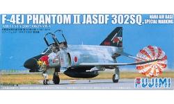 F-4EJ McDonnell Douglas, Phantom II - FUJIMI 722153 SP-07 1/72