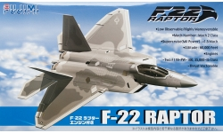 F-22A Lockheed Martin, Raptor - FUJIMI 722221 BSK 1 1/72