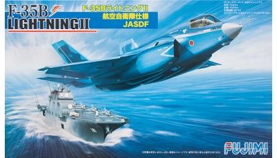 F-35B Lockheed Martin, Lightning II - FUJIMI 722290 BSK 3 1/72