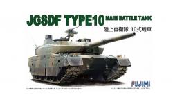 Type 10 MBT Mitsubishi - FUJIMI 722306 72M-3 1/72 PREORD