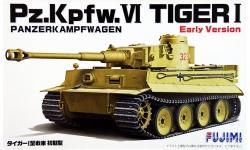 Tiger I, Pz. Kpfw. VI Ausf. H, Henschel - FUJIMI 722344 72M-7 1/72