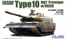 Type 10 / TK-X (MBT-X) Prototype Mitsubishi - FUJIMI 722375 72M-8 1/72 PREORD