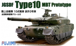 Type 10 / TK-X (MBT-X) Prototype Mitsubishi - FUJIMI 722399 72M-10 1/72 PREORD