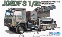 Type 73 Heavy Truck 3.5t Isuzu - FUJIMI 722405 72M-11 1/72
