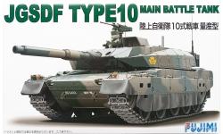 Type 10 MBT Mitsubishi - FUJIMI 722429 72M-13 1/72