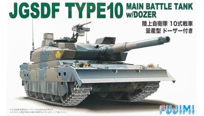 Type 10 MBT Mitsubishi - FUJIMI 722443 72M-15 1/72