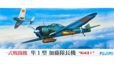 Ki-43-Ic (Hei) Nakajima, Hayabusa - FUJIMI 722474 C-1 1/72
