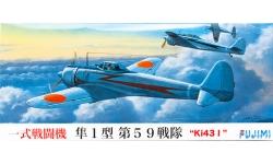 Ki-43-Ic (Hei) Nakajima, Hayabusa - FUJIMI 722481 C-2 1/72