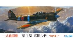 Ki-43-Ic (Hei) Nakajima, Hayabusa - FUJIMI 722498 C-3 1/72