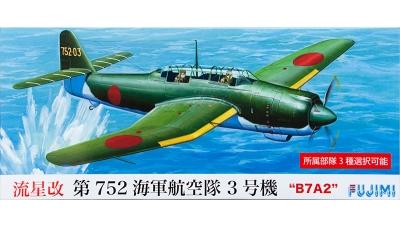 B7A2 Aichi, Ryusei KAI - FUJIMI 722542 C-34 1/72