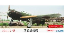 B6N2 Type 12 Nakajima - FUJIMI C-9 722573 1/72
