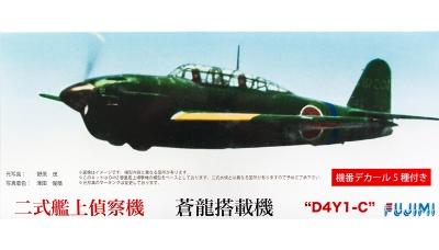 D4Y1-C Model 11 Yokosuka - FUJIMI 722603 C-16 1/72