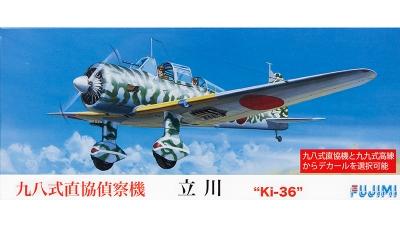 Ki-36 & Ki-55 Tachikawa - FUJIMI 722672 C-13 1/72