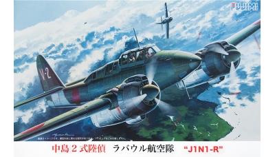 J1N1-R Nakajima, Gekko - FUJIMI 722719 C-19 1/72