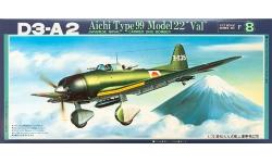 D3A2 Model 22 Aichi - FUJIMI 7A-F8-800 1/72