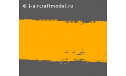 Краска MR.COLOR C113, темно-желтая полуматовая, Люфтваффе RLM04, 10 мл - MR.HOBBY