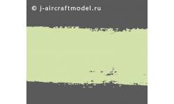 Краска MR.COLOR C26, светло-оливковая, полуматовая, ВВС Великобритании, 10 мл - MR.HOBBY
