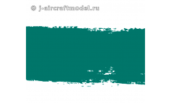 Краска MR.COLOR C57, зелено-голубая, глянцевый металлик (аотаке), ВВС Японии до 1945-го года, 10 мл - MR.HOBBY